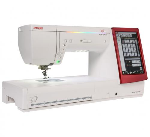 Maszyno-Hafciarka JANOME MC14000