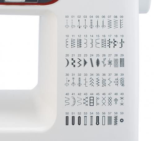 Maszyna do szycia Janome DXL603 + GRATIS nici + szpulki